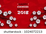 2018 chinese new year banner ... | Shutterstock . vector #1024072213