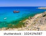 pirate ship sailing near konnos ... | Shutterstock . vector #1024196587