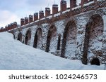 The Part Of Fortress Wall In...