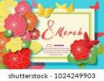 background for the... | Shutterstock .eps vector #1024249903