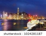 night scenery of hong kong with ...   Shutterstock . vector #1024281187