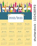 Colorful School Calendar On Ne...