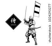 samurai warrior  japanese ... | Shutterstock .eps vector #1024293277