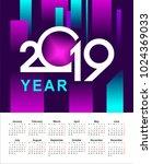 abstract neon vector background ... | Shutterstock .eps vector #1024369033