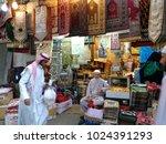 mecca jan28 2018   around the... | Shutterstock . vector #1024391293