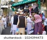 mecca jan28 2018   around the... | Shutterstock . vector #1024394473
