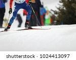 pyeongchang  south korea  ... | Shutterstock . vector #1024413097
