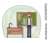 male teacher in classroom | Shutterstock .eps vector #1024430953