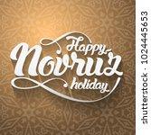 nowruz greeting. novruz.... | Shutterstock .eps vector #1024445653