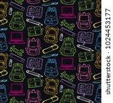 hand drawn doodle school... | Shutterstock .eps vector #1024453177