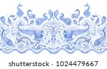 Seamless Border Pattern Of...