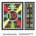 birthday party invitation card  ... | Shutterstock .eps vector #1024504777