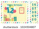 birthday party invitation card  ... | Shutterstock .eps vector #1024504807