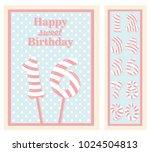 birthday party invitation card  ... | Shutterstock .eps vector #1024504813
