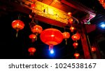happy chinese new year  a lot... | Shutterstock . vector #1024538167
