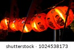happy chinese new year  a lot... | Shutterstock . vector #1024538173