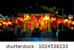 happy chinese new year  a lot... | Shutterstock . vector #1024538233