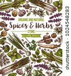 herbs and spices farm store... | Shutterstock .eps vector #1024548283