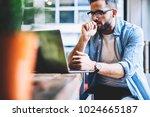 thoughtful it developer... | Shutterstock . vector #1024665187