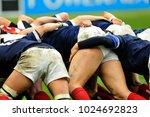 women rugby melee | Shutterstock . vector #1024692823