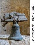 sound  church bell inside the...   Shutterstock . vector #1024725073