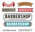 vintage gentleman close shave... | Shutterstock .eps vector #1024785577