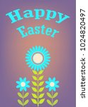 inscription spring time on... | Shutterstock .eps vector #1024820497