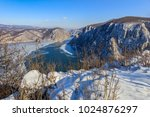 landscape in the danube gorges. ... | Shutterstock . vector #1024876297