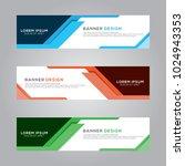 abstract modern banner... | Shutterstock .eps vector #1024943353