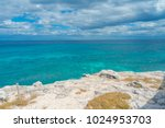 beautiful outdoor view on the... | Shutterstock . vector #1024953703