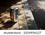 still life image of antique...   Shutterstock . vector #1024956127
