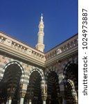 madinah  saudi arabia   circa...   Shutterstock . vector #1024973887