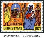 ghana   circa 1971  stamp... | Shutterstock . vector #1024978057