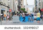 pontevedra   may 12 ... | Shutterstock . vector #102498017