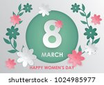 international women's day... | Shutterstock .eps vector #1024985977