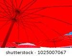 umbrella background   texture | Shutterstock . vector #1025007067
