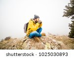 living conditions of man in... | Shutterstock . vector #1025030893