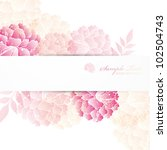 peony background | Shutterstock .eps vector #102504743