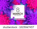 ultra violet pink paper cut...   Shutterstock .eps vector #1025067457