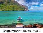 wooden bridge and boat with...   Shutterstock . vector #1025074933