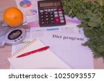 concept of diet. low calorie... | Shutterstock . vector #1025093557