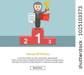 heroes of victory job... | Shutterstock .eps vector #1025103373
