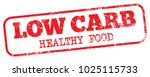 low carb food stamp | Shutterstock .eps vector #1025115733