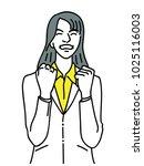 vector illustration portrait...   Shutterstock .eps vector #1025116003