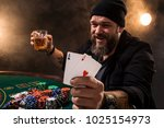 bearded man with cigar and... | Shutterstock . vector #1025154973
