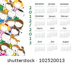 Colorful School Calendar On Ne...