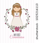 my first communion girl.... | Shutterstock .eps vector #1025216113