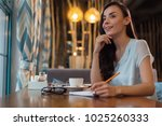 brilliant thought. meditative... | Shutterstock . vector #1025260333