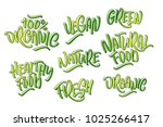 lettering set for natural... | Shutterstock .eps vector #1025266417