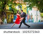 Argentine tango couple posing